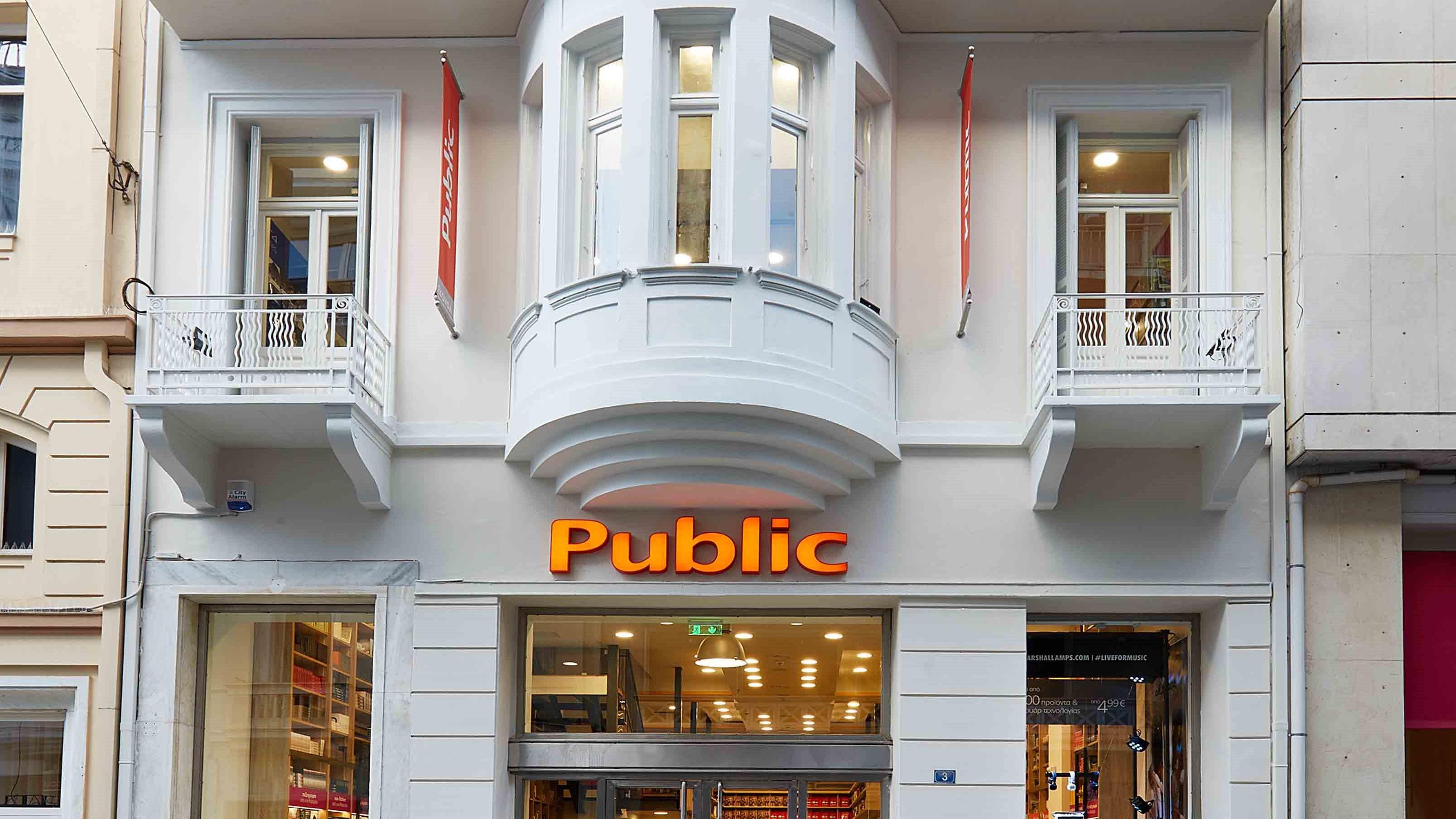 Public Kolonaki
