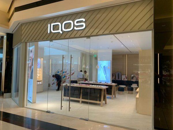 IQOS Boutique Store