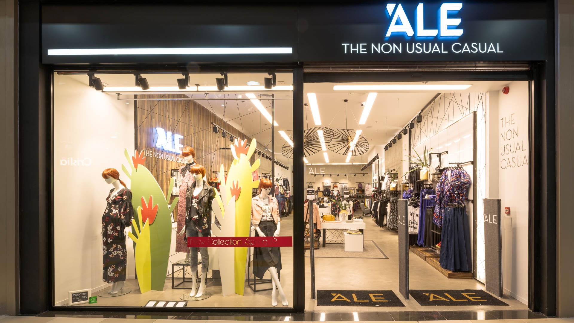 ALE Nicosia Mall