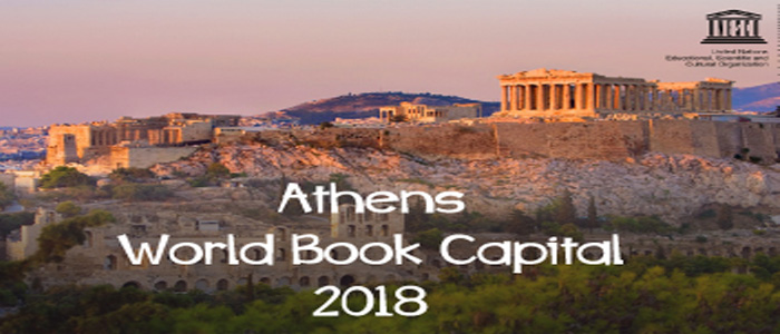 Athens World Book Capital 2018