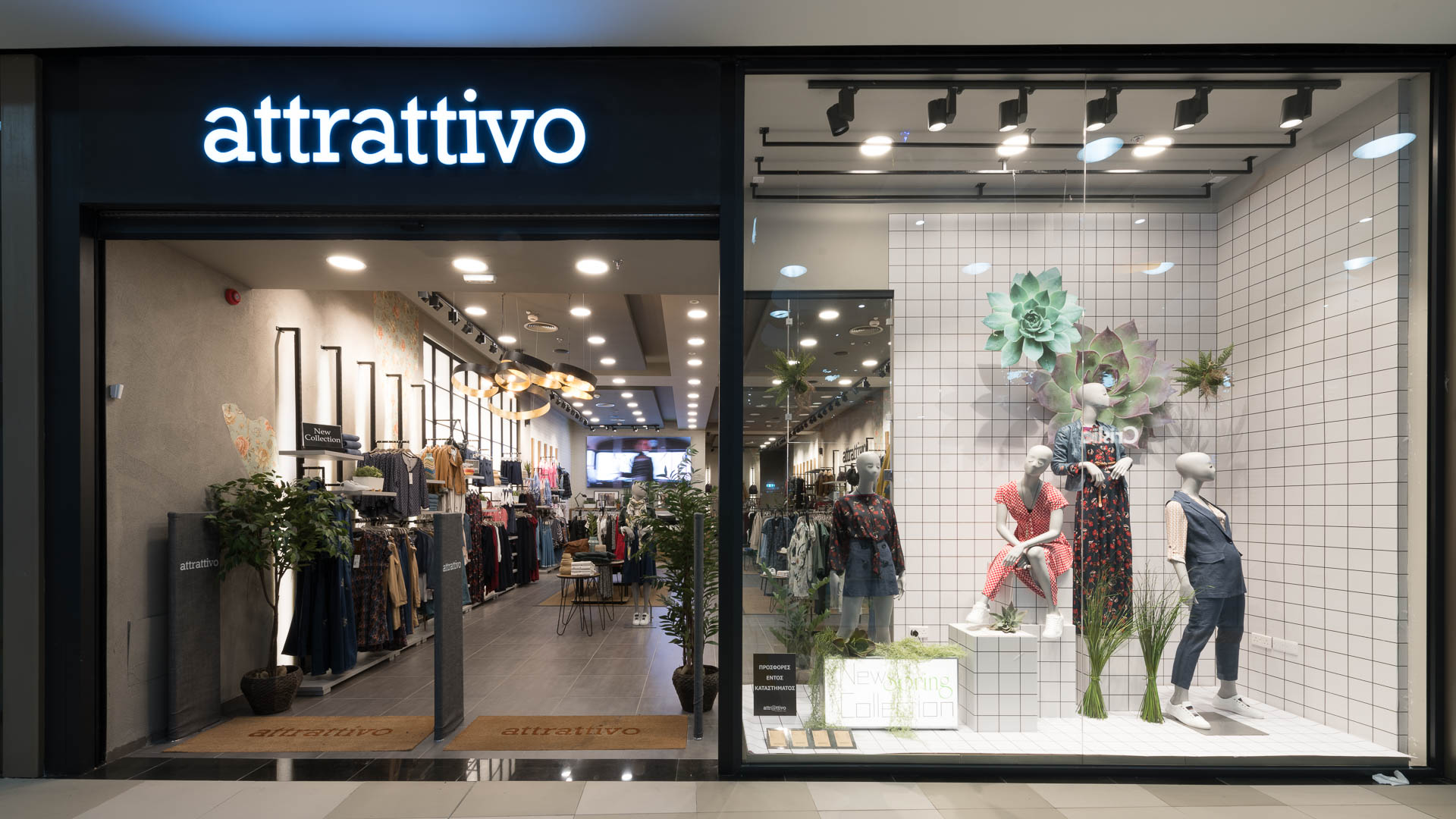 Attrattivo Nicosia Mall