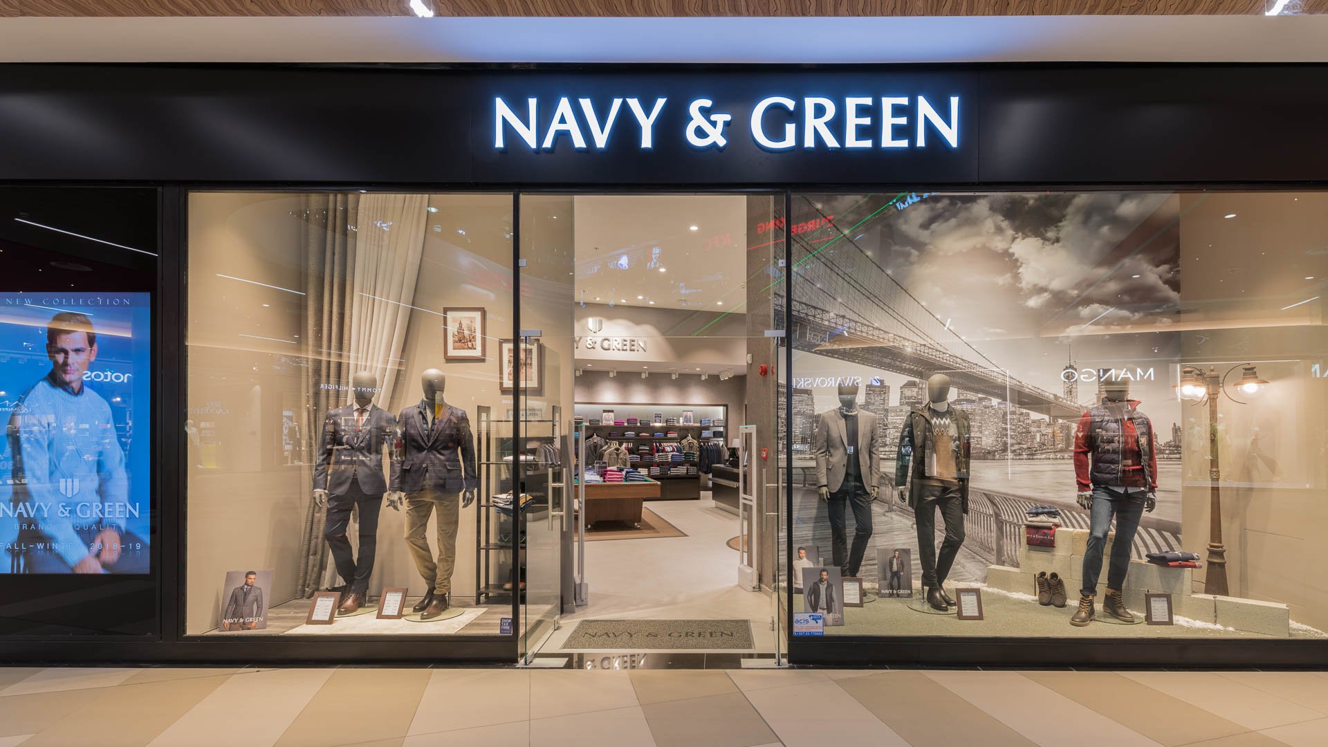 Navy & Green Nicosia Mall