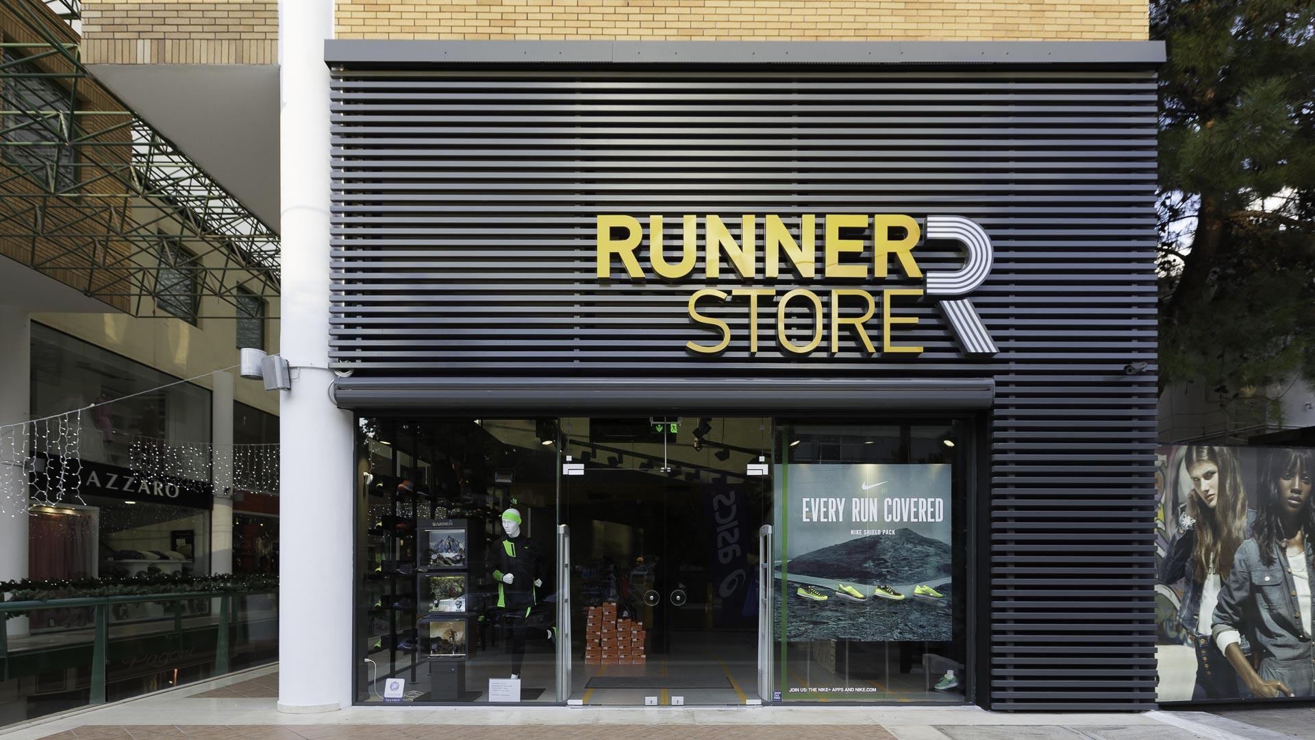 Runner Store Glyfada