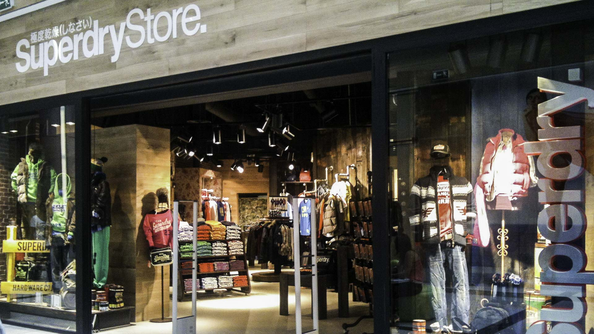Superdry The Mall Athens