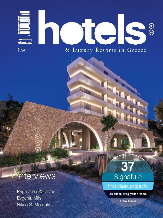 Academia of Athens Hotel