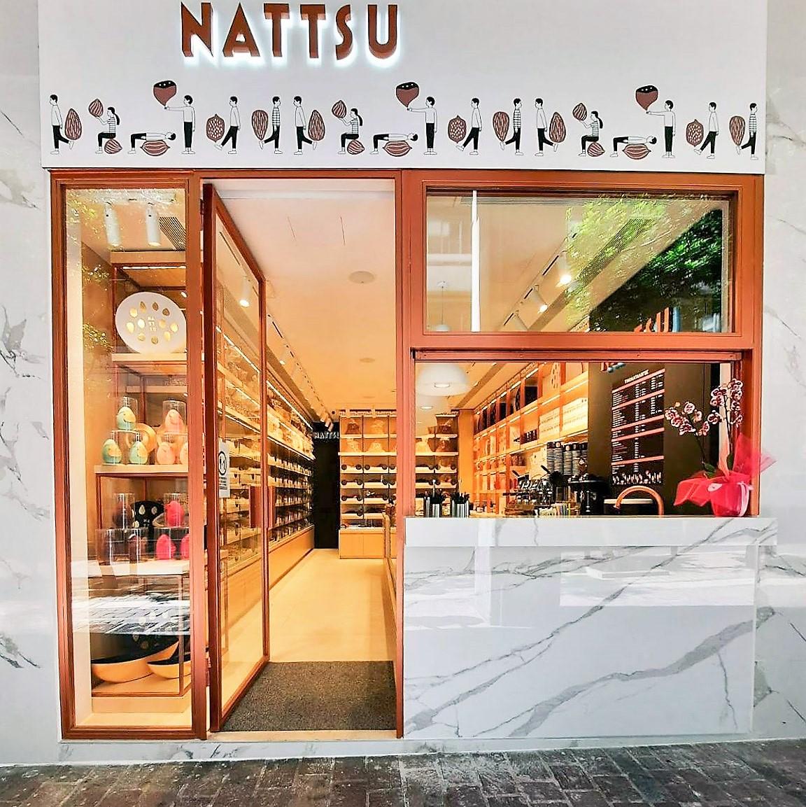 Nattsu Athens